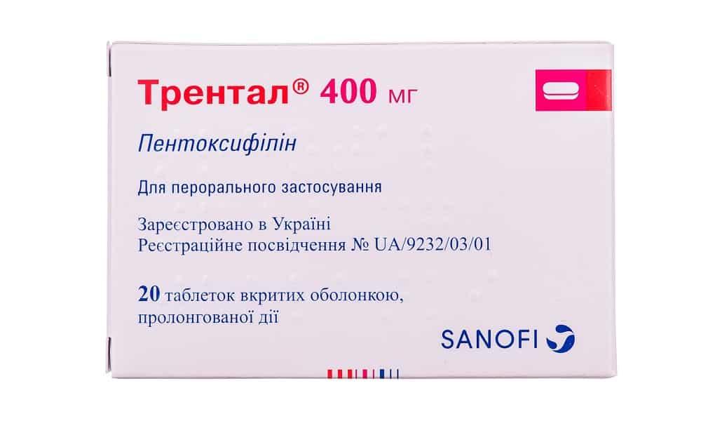 Желателен прием лекарства, которые улучшают микроциркуляцию в железе, к таким относится препарат Тренал