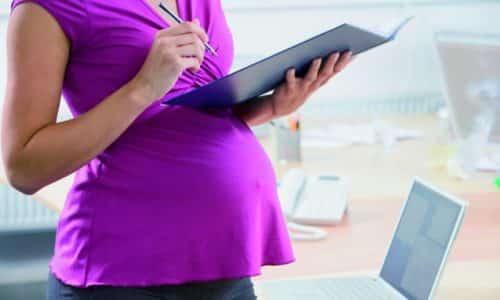 Не рекомендуют назначать медикамент при беременности