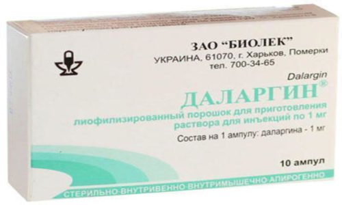 Даларгин при панкреатите применяется как обволакивающее средство, которое отличается антисекреторным воздействием