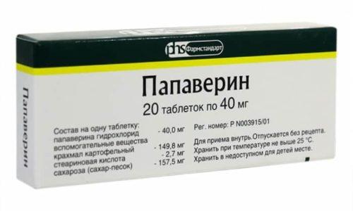 Папаверин при панкреатите применяют для расслабления волокон гладких мышц поджелудочной железы и других органов ЖКТ