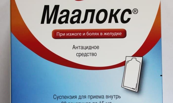 Маалокс снижает уровень кислотности