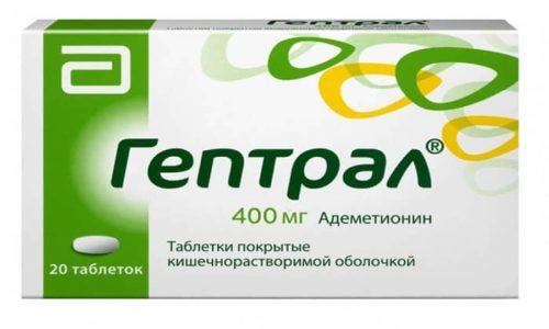 Гептрал помогают нормализовать пищеварительный процесс, снижают болевые ощущения в поджелудочной железе