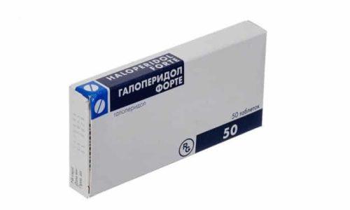 При совместном применении с антигистаминами, Галоперидолом, антидепрессантами могут возникнуть различные побочные реакции