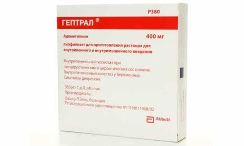 Лекарства улучшает выработку фосфолипидов, предотвращает нарушение синтеза белка, уменьшает токсическое влияние на организм желчных кислот