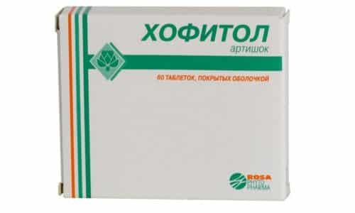 Лекарственное средство применяется при хронической форме и при обострении панкреатита