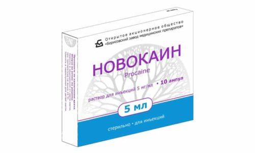 Раствор в ампулах Новокаин при панкреатите применяется для купирования болей в поджелудочной железе. Препарат является местным анестетиком