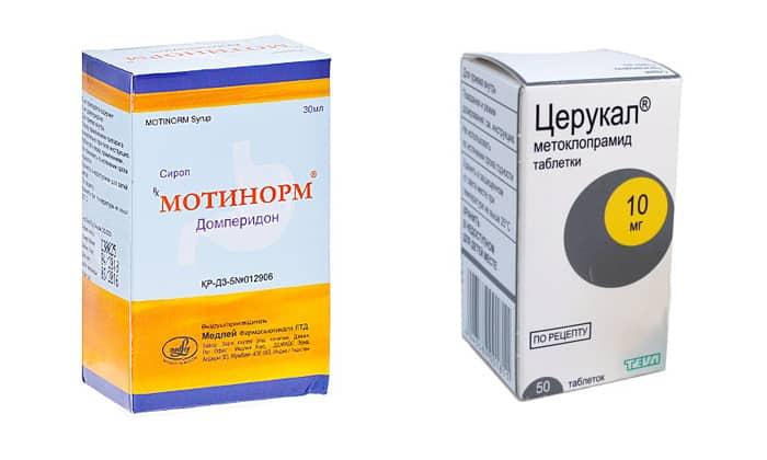 Противорвотные лекарства (Мотинорм, Церукал), помогают справиться с тошнотой и рвотой