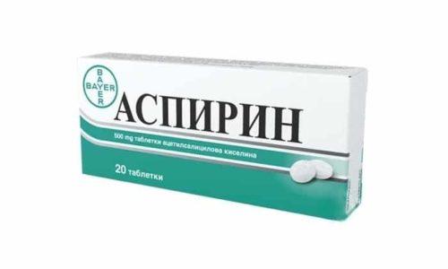 Аспирин назначается для облегчения симптомов болезни и уменьшению воспаления и отечности в ее тканях