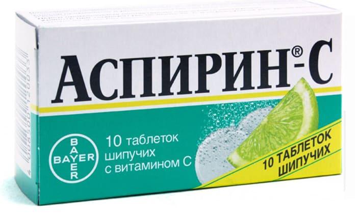 Обладает противовоспалительными свойствами, снимает боль, предотвращает образование тромбов