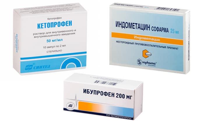 Обезболивающие поджелудочной железы при болях в желудке