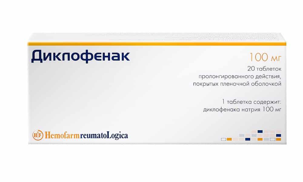 Остановить прогресс воспалительного процесса помогают нестероидные противовоспалительные средства (Диклофенак)