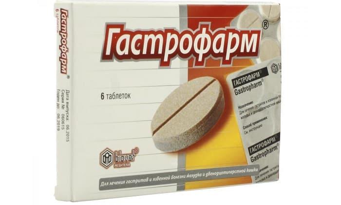 Ослабляет болевые ощущения при панкреатите