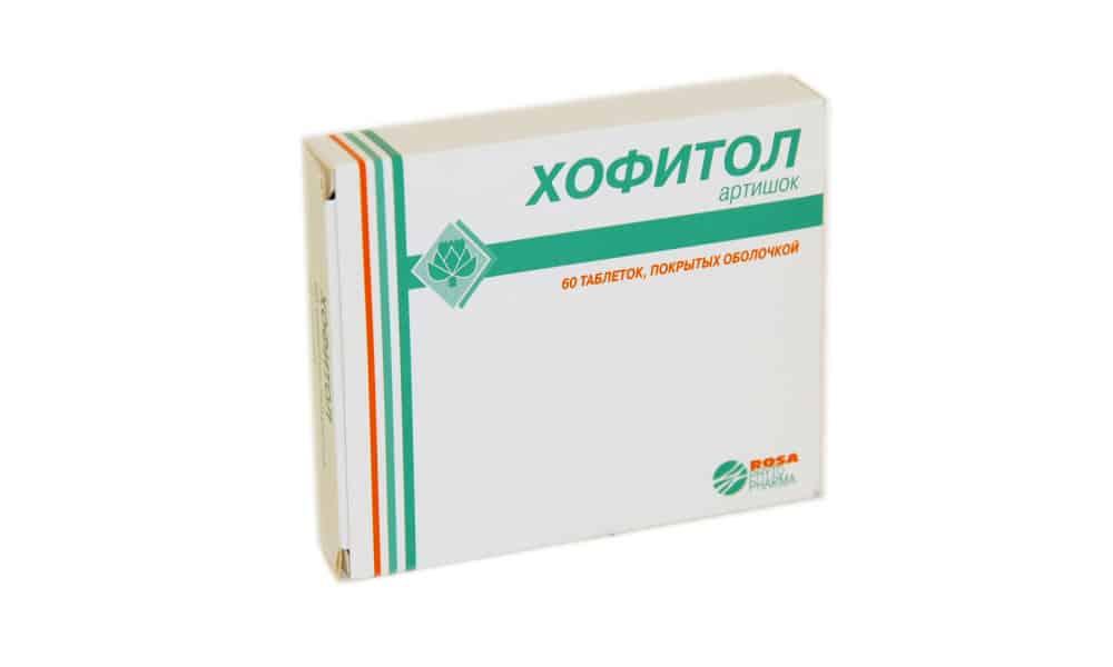 Желчегонные препараты, например, Хофитол, улучшают состояние печени. Способствуют оттоку желчи