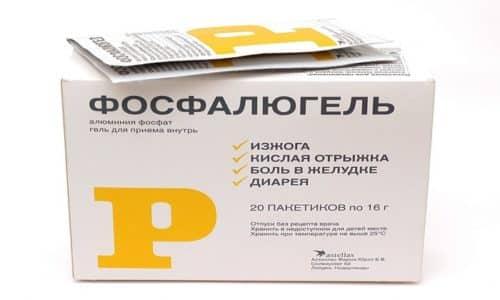 Фосфалюгель применяется при любой стадии панкреатита. При обострении заболевания медикамент назначают по 1-2 пакета 3 раза в день