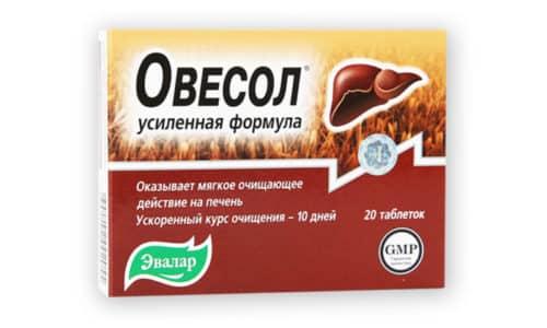 Овесол способствует снижению воспалительного процесса и болезненных ощущений в поджелудочной железе