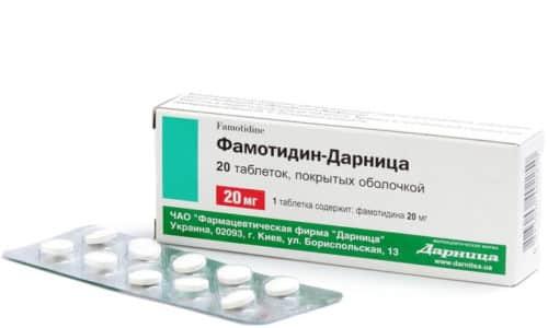 Препарат может применяться как при хронической форме в фазе обострения, так и при остром панкреатите