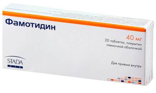 Таблетки Фамотидин при панкреатите назначаются для снижения кислотности желудочного сока