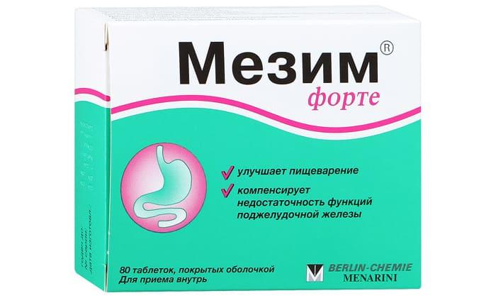 Ферментные вещества (например, Мезим) помогают улучшить пищеварение и нормализовать функции поджелудочной железы