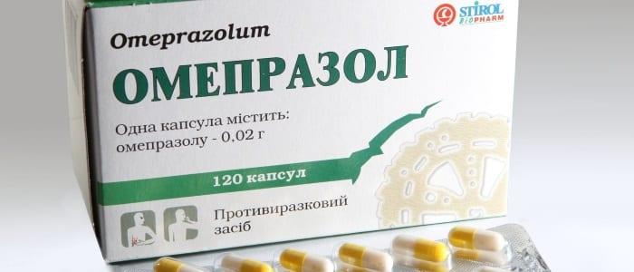 Благодаря применению омепразола удается увеличить тонус и активизировать моторную функцию желудка