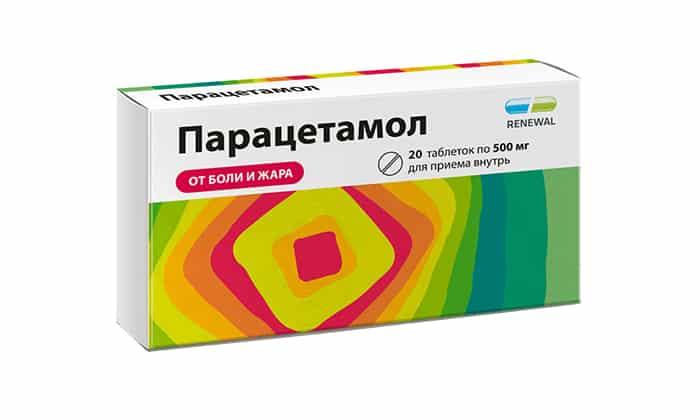 При финальной стадии рака поджелудочной железы нередко используются препараты на основе парацетамола
