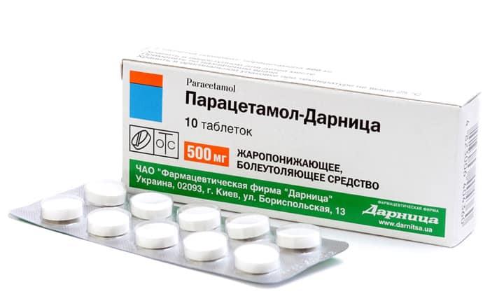 Парацетамол назначается для расслабления гладкой мускулатуры ЖКТ
