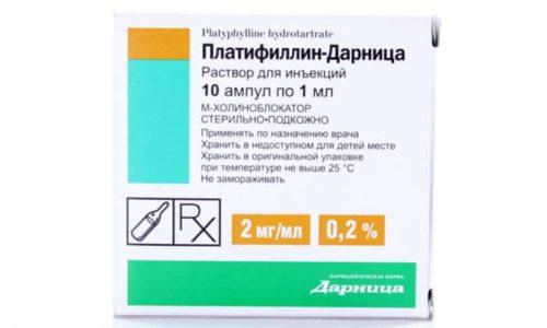 Платифиллин имеет спазмолитическое воздействие, снижают образование желудочного сока, улучшают работу поджелудочной железы
