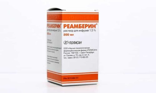Реамберин применяют для лечения заболевания в отечной форме, при некрозе тканей поджелудочной железы и остром панкреатите