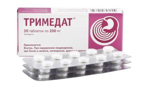 Тримедат оказывает обезболивающее воздействие на щитовидную железу и улучшает моторную функцию органов пищеварения