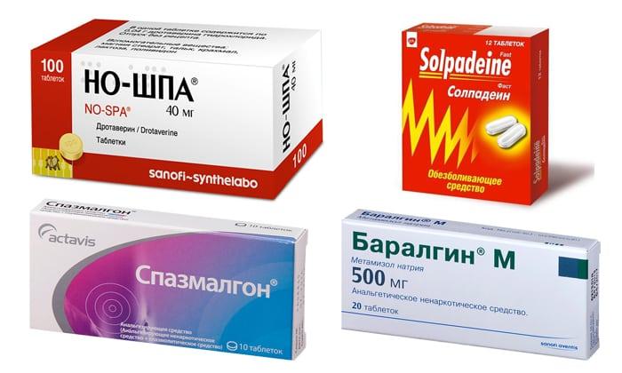 Для устранения дискомфорта врач может назначить анальгетики и спазмолитики (Но-шпа, Солпадеин, Спазмалгон, Баралгин)