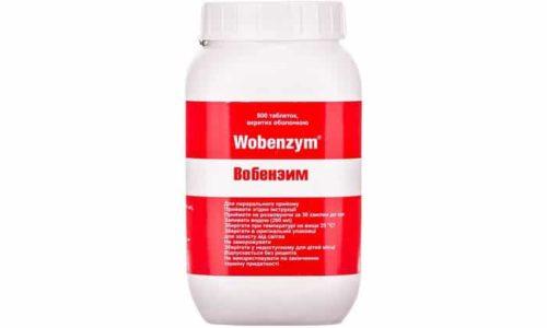Вобэнзим применяют в комплексной терапии. Средство обладает противовоспалительным свойством и положительно влияет на иммунитет