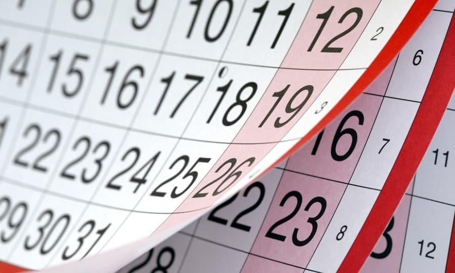 Длительность приема определяется течением основного заболевания. При острых состояниях лечение не должно превышать 8 дней. При хронических болезнях ЖКТ курс лечения может быть до 20-28 дней
