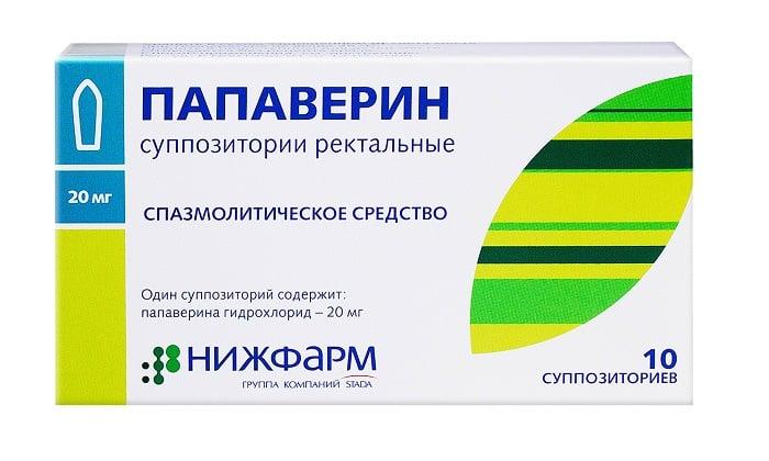 Папаверин - заменитель Дротаверина
