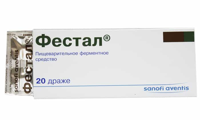 Препарат Фестал назначается при недостатке пищевых ферментов