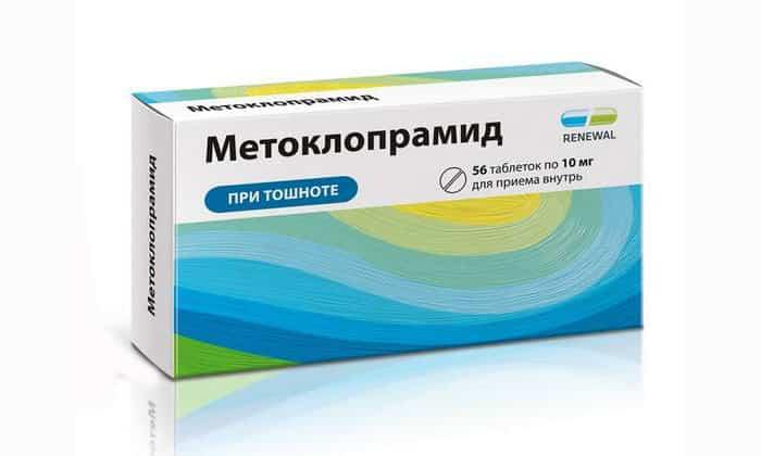 Больным часто назначается лекарственное средство с противорвотным эффектом - Метоклопрамид
