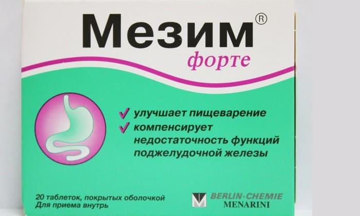 Искусственные ферменты. Введение веществ с пищей способствует снижению активности поджелудочной и замедлению разрушения тканей. Пример препарата - Мезим