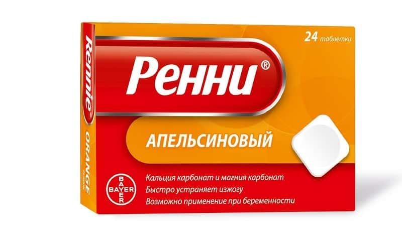 Аналогом препарата является Ренни - антацидное средство, нейтрализующее агрессивное воздействие соляной кислоты