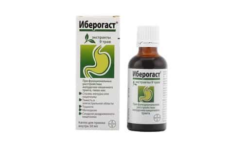 Иберогаст - фитопрепарат с выраженным терапевтическим эффектом при различных заболеваниях ЖКТ