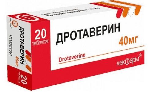 Дротаверина гидрохлорид - это одно из наиболее часто назначаемых средств