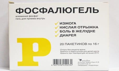 Фосфалюгель - препарат, оказывающий влияние на уровень кислотности желудочного содержимого