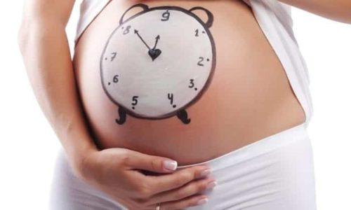 Прием средства в период вынашивания ребенка и при грудном вскармливании ограничен, и должен происходить только по рекомендации и под контролем врача