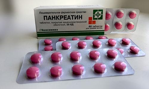 Таблетки 25 ЕД розового или темно-розового цвета имеют двояковыпуклую форму и обладают слабым специфическим запахом