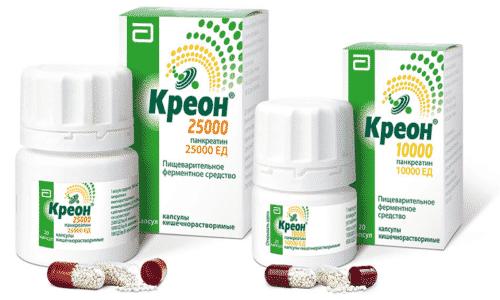 При непереносимости средство можно заменить другими продуктами, улучшающими пищеварение, например, препаратом Креон с панкреатином