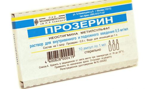 Прозерин начинает действовать иначе, т.к. лекарство относится к антагонистам платифиллина
