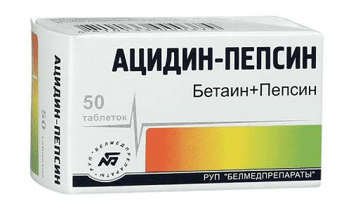 Препарат аналогичного действия, но с другими активными компонентами Ацидин-пепсин