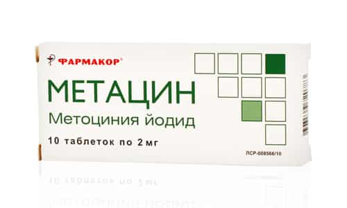 Препарат можно заменить аналогами, к которым относится метацин