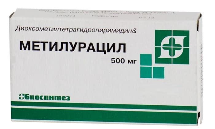 В 1 таблетке Метилурацила присутствует 500 мг активного вещества