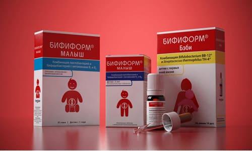 Для лечения детей первых 2 лет жизни необходимо использовать Бифиформ бэби в виде сиропа, а не стандартные капсулы