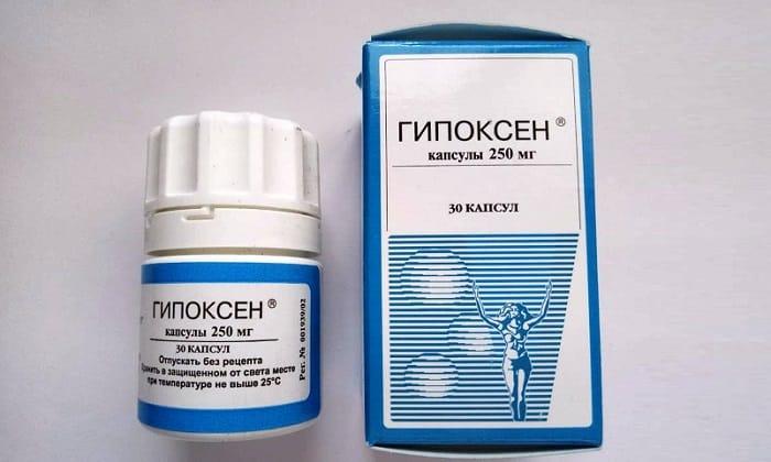 К препаратам с другим действующим веществом, обладающим свойствами антигипоксанта и антиоксиданта, относят Гипоксен