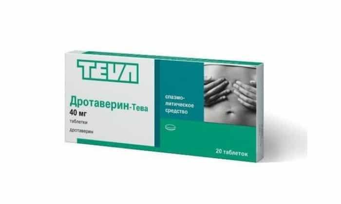 Дротаверин-Тева - полный аналог Спазмонет
