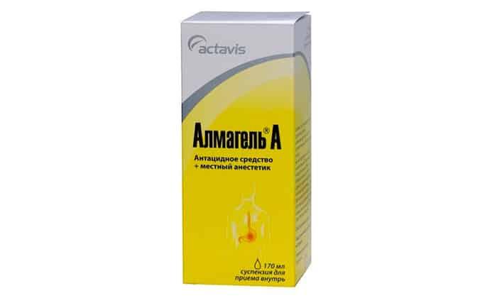 Препарат с буквой А, или желтый, дополнительно содержит бензокаин, который помогает устранить болезненные ощущения в желудочно-кишечном тракте